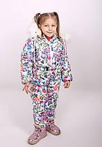 Комбинезон Костюм детский зимний Комбинезон для детей Детский зимний костюм комбинезон Новинка сезона 2019 - 2020, фото 3