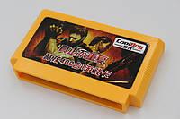 Картридж для игровой приставки 8 бит CoolBoy 400 in 1