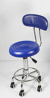 Стул для мастера педикюра ,маникюра со спинкой цвет синий