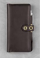 Холдер для документов кожаный коричневый Тревел-кейс 4.0