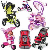 Детские трехколесные велосипеды, детское автокресло
