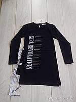 """Туника-платье со стразами с 10 до 16лет """"темно синяя"""""""
