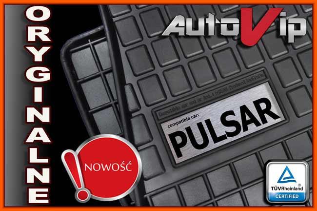 Гумові килимки NISSAN PULSAR C13 2014 - з логотипом