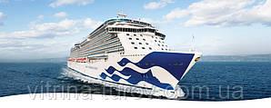 Инаугурационный сезон лайнера Sky Princess 5*Lux NEW