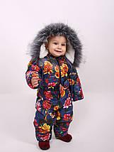 Комбинезон Костюм детский зимний Комбинезон для детей Детский зимний комбинезон Новинка сезона 2019 - 2020, фото 2