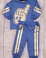 Синий костюм из кофты и штанов
