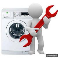10 распространенных проблем стиральной машины и сушилки