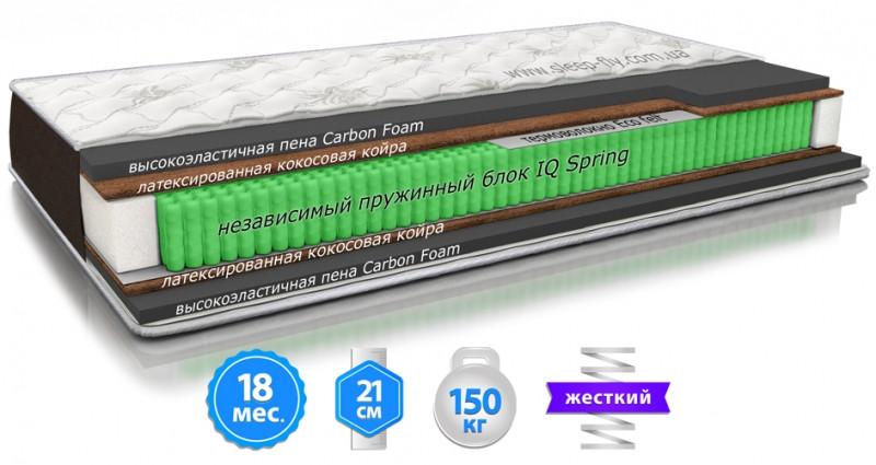 Матрас ЕММ Sleep&Fly Organic Omega h=21 см.