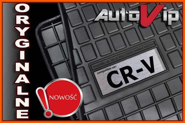 Резиновые коврики HONDA CRV CR-V 2007-  с лого