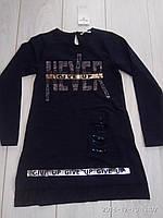 """Туника-платье со стразами и паетками с 10 до 16лет """"темно синяя"""""""