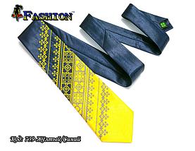 Чоловіча краватка з вишивкою стихії Сонце, фото 3