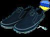 Мужские мокасины нубук mida 11913син темно-синие   весенние