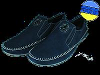 Мужские мокасины нубук mida 11913син темно-синие   весенние , фото 1