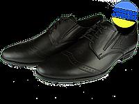 Мужские классические кожаные туфли  mida 11541ч черные   весенние , фото 1
