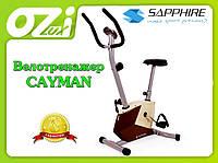 Магнитный велотренажер Cayman  марки Sapphire