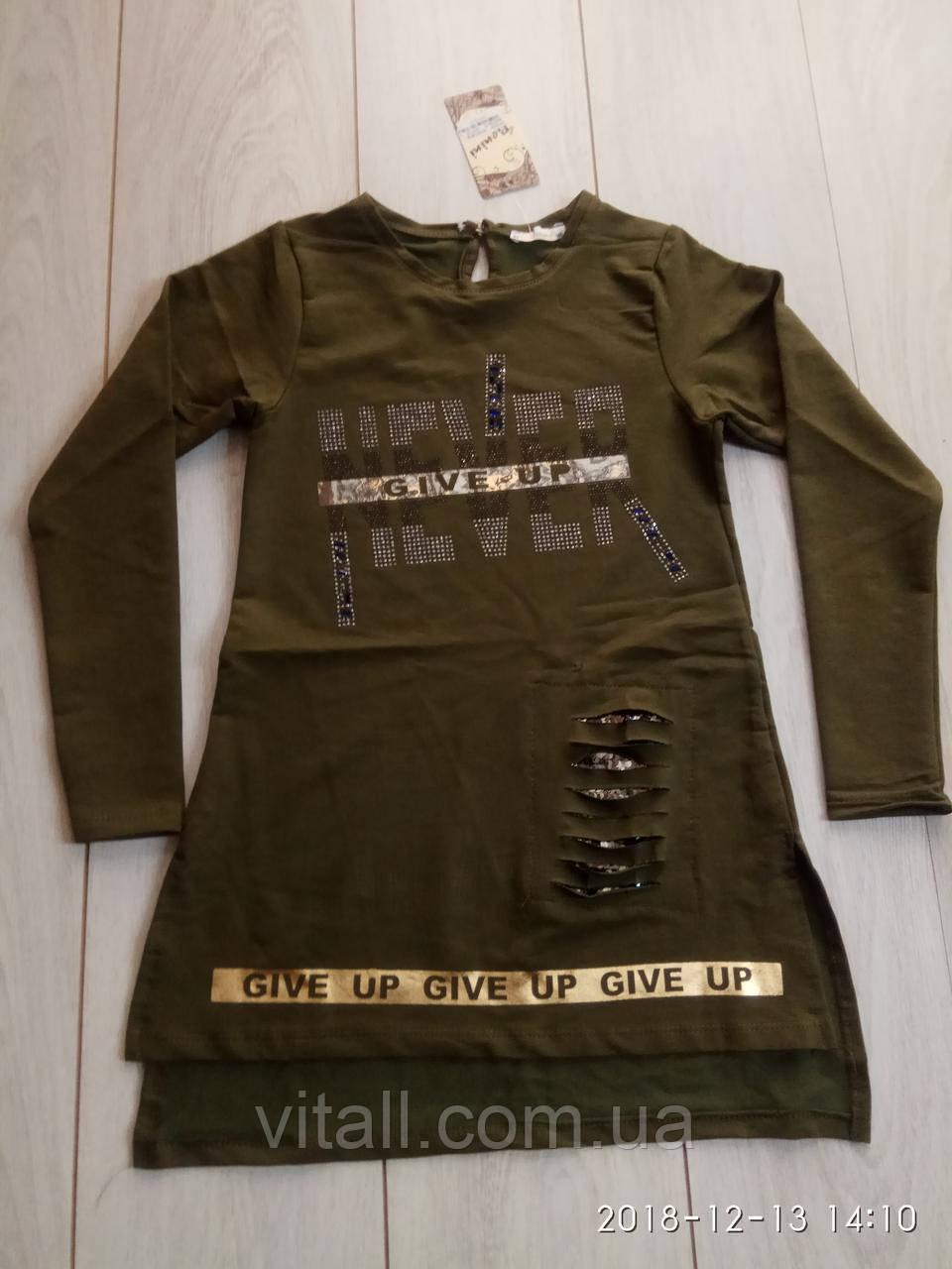 """Туника-платье со стразами и паетками с 10 до 16лет """"хаки"""""""