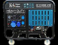 Дизельний генератор KS 14100HDE ATSR