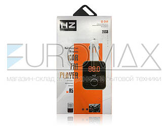FM модулятор FM-HZ-H5