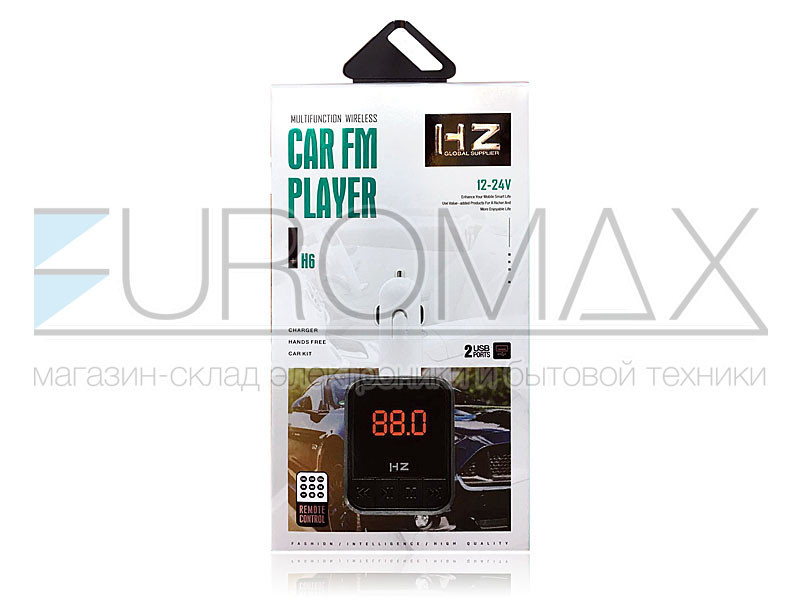 FM модулятор FM-HZ-H6