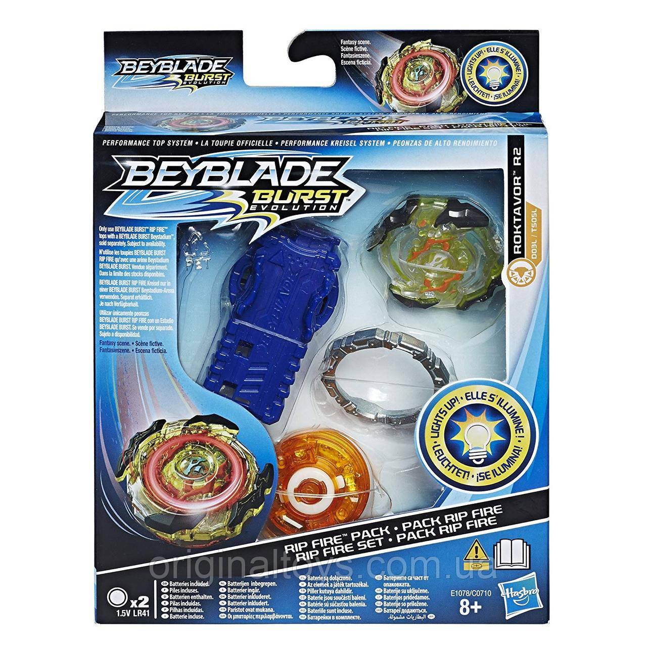 Beyblade Burst Світиться Бейблейд з пусковим пристроєм Rip Fire Roktavor R2 Hasbro