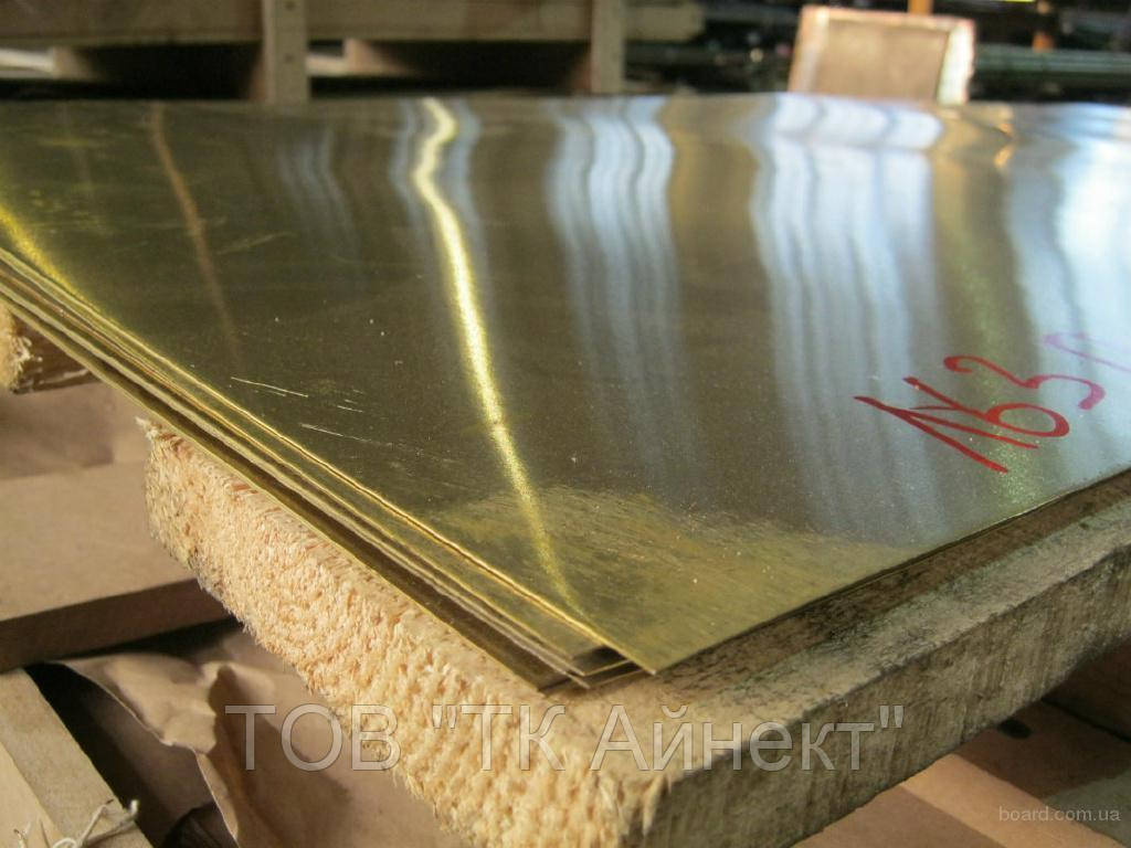 Латунный лист ЛС59 размером 0.6х600х1500мм (тв. мяг.)