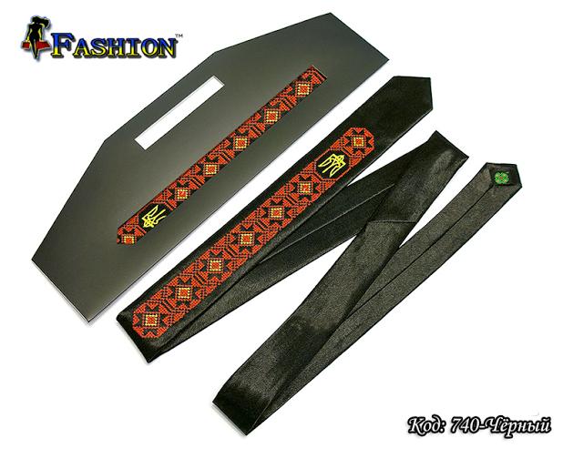 Вишита вузька краватка з гербом Українець