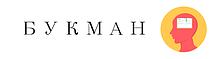 Букман