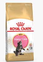 Royal Canin Kitten Maine Coon 2 кг для котят мейн кун