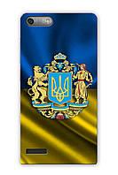 Чехол для Huawei Ascend G6-U10 (Флаг и герб Украины)