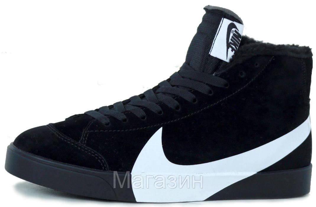 ff03a4003 Мужские зимние кроссовки Nike Blazer Mid Winter (Найк) С МЕХОМ черные