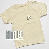 Детская футболка для девочки р. 86 9-12 мес ткань КУЛИР-ПИНЬЕ 100% тонкий хлопок ТМ Ромашка 4562 Бежевый
