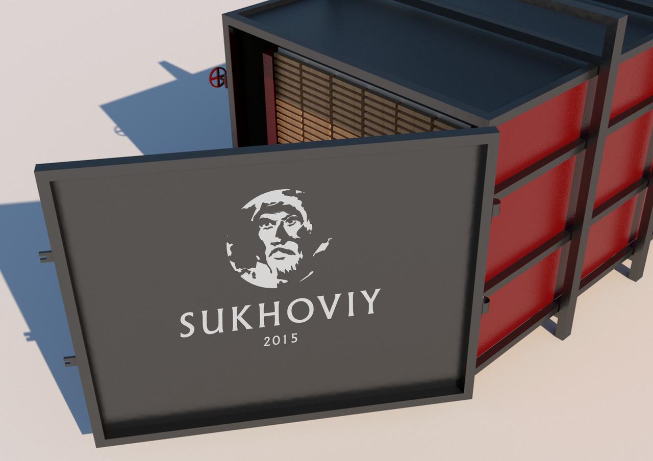 """Вакуумная сушильная камера для дерева """"Sukhoviy Vac 3"""""""