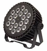 Светодиодный прожектор Free Color P1810