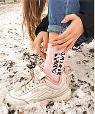 Носки О, нет - Очманіле Дівчисько розовые (36-39), фото 2