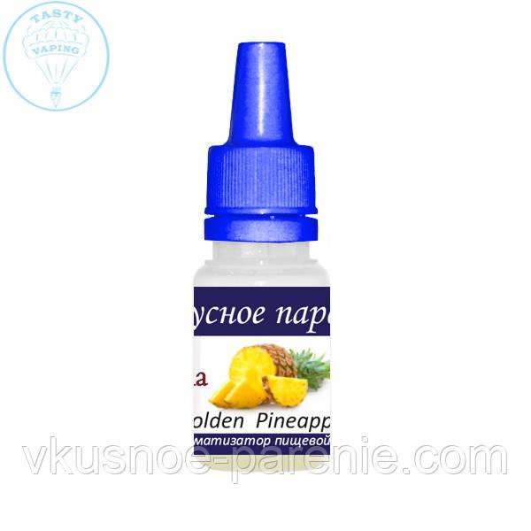 Ароматизатор Golden Pineapple (Золотой ананас) Capella 5 мл