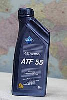 Масло Aral  ATF 55 1л