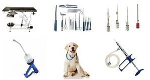 Ветеринарне обладнання і інструменти