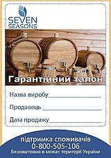 Бочка дубовая (жбан) для напитков Seven Seasons™, 10 литров латунь, фото 3