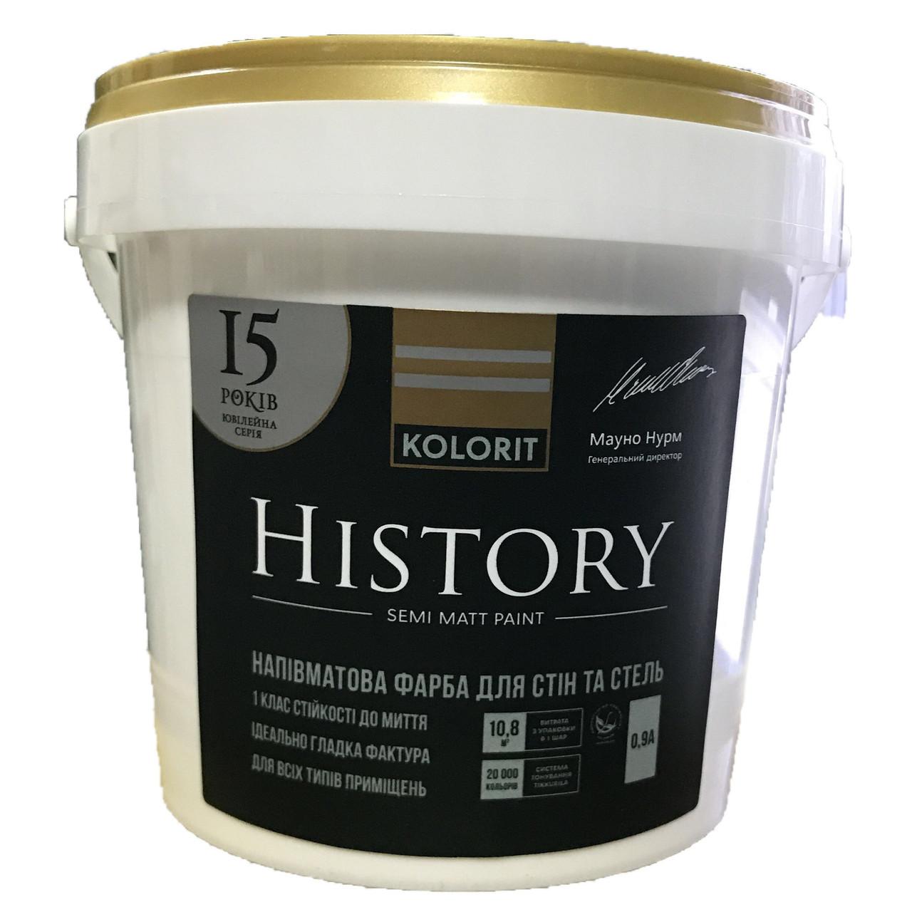 Фарба для стінKolorit History 0,9л (А) напівматова Біла