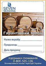 Бочка дубовая (жбан) для напитков Seven Seasons™, 20 литров, Пластик, фото 3