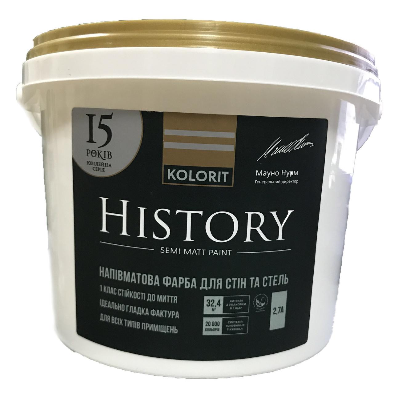 Фарба для стін та стель Kolorit History 2,7л (А) напівматова Біла