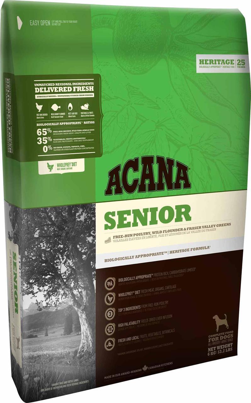 Acana Senior Dog (Акана Сеньер Дог)  - корм  для собак старше 7 лет 11,4 кг