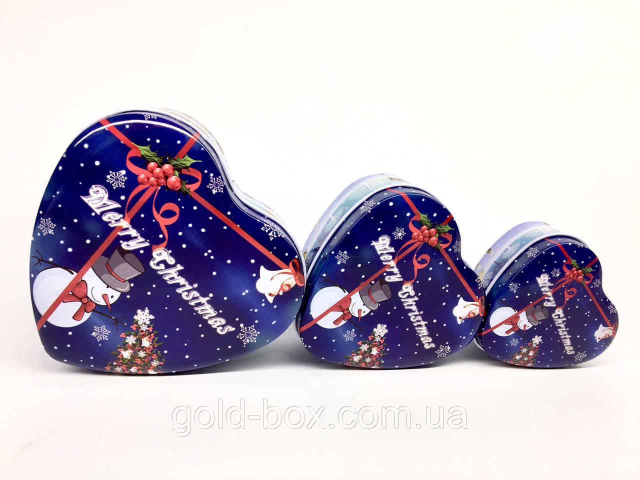 Жестяные коробочки «Merry Christmas » 3 в 1