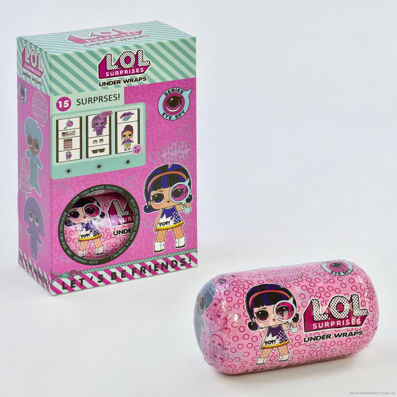 Кукла L.O.L.«Секретные послания»  3 капсулы в упаковке