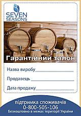 Бочка дубовая (жбан) для напитков Seven Seasons™, 80 литров, Пластик, фото 3