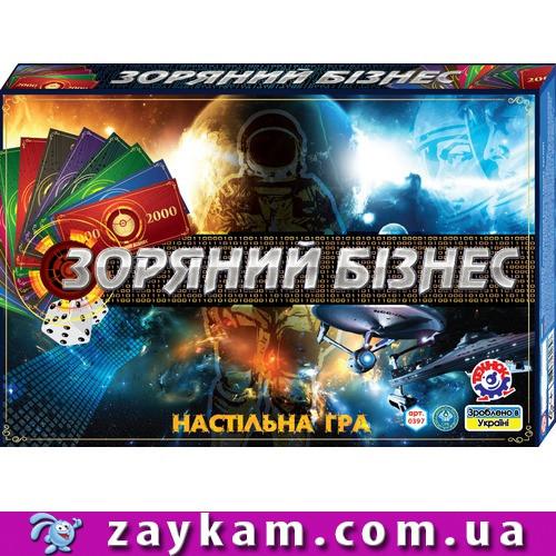 Економічна гра Зоряний бизнес2 арт.0397