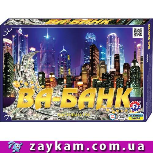 Економічна гра Ва-Банк2 арт.0038