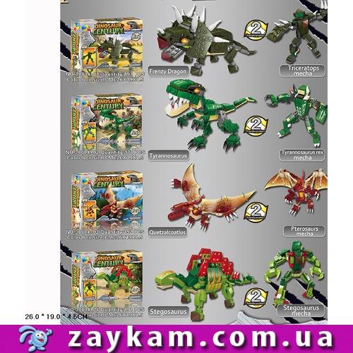 Конструктор 30004 Динозавр 4 вида, в кор. 26-19-4,5 см