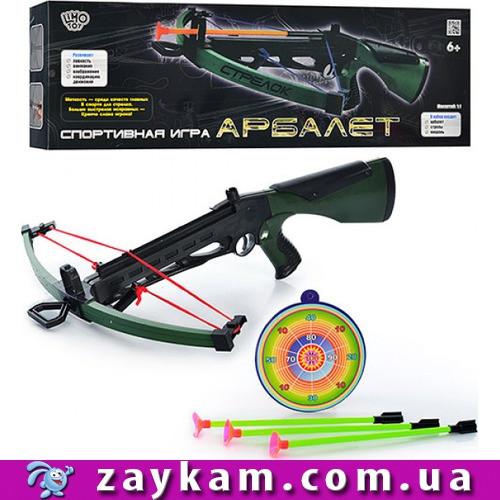 TG Арбалет 475705 R/K 007 стріли присоски, мішень
