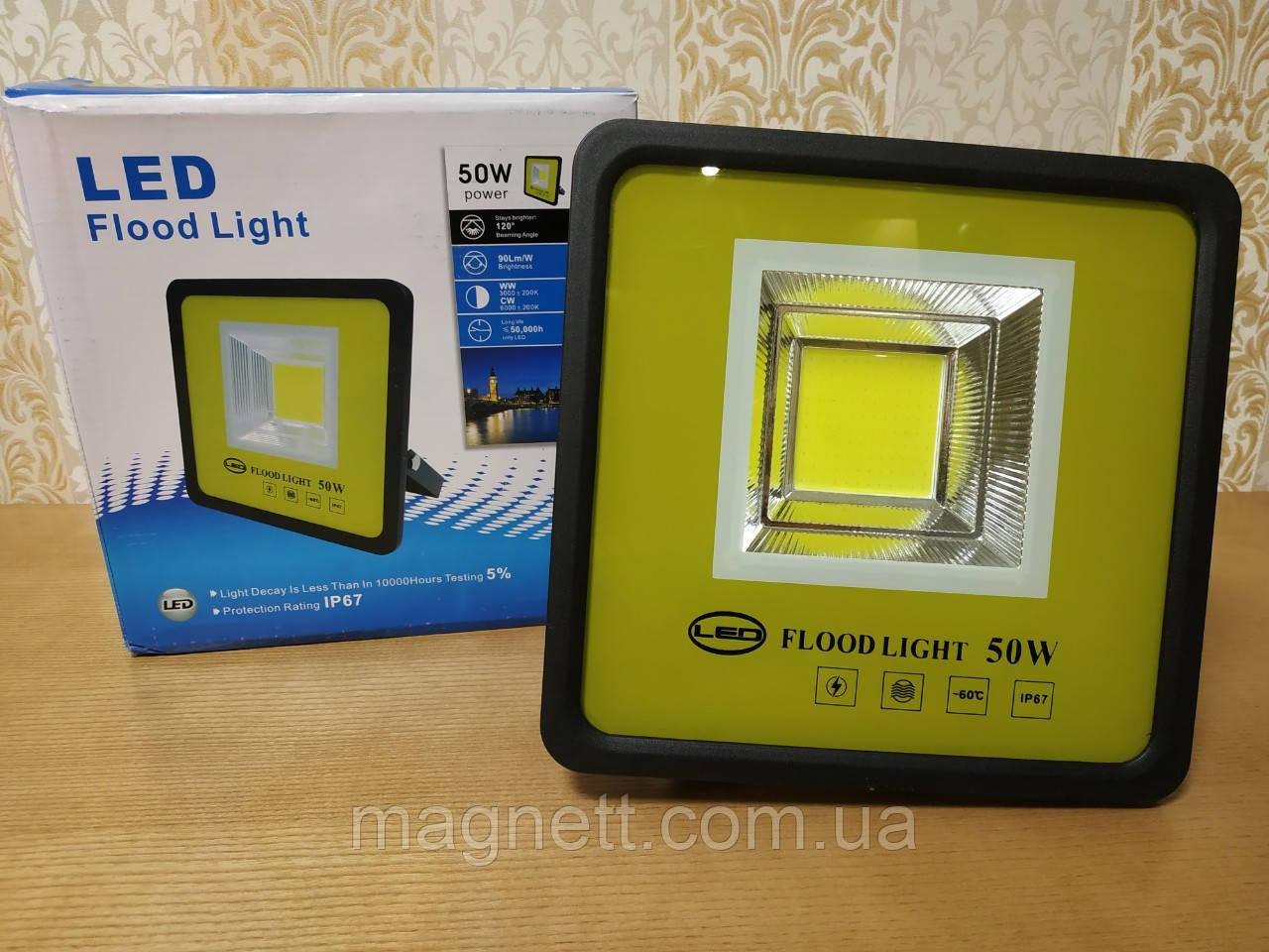 Светодиодный прожектор LED 50W, 220V, IP67